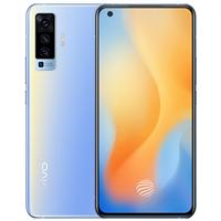 vivo X50 5G手机 8+128GB  5G全网通手机 三色任选
