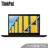 联想ThinkPad T490(0SCD)14英寸轻薄笔记本电脑(i5-8265U 8G 512GSSD 2G独显 FHD防眩光屏 人脸识别摄像头)
