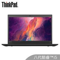 联想ThinkPad X390(39CD)英特尔酷睿i5 13.3英寸轻薄笔记本电脑(i5-8265U 8G 256GSSD FHD)