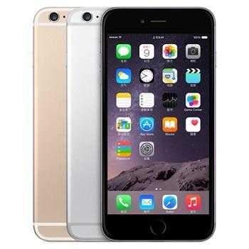 iP6S Plus/ iP6S/ iP6/ iP6 Plus/iPad Air 2 GIÃM 60% = 4TR Chính Hãng Mỹ,Chưa Active