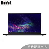 联想ThinkPad X1 Carbon 2019(20CD)英特尔酷睿i5 14英寸轻薄笔记本电脑(i5-8265U 8G 512GSSD FHD)黑
